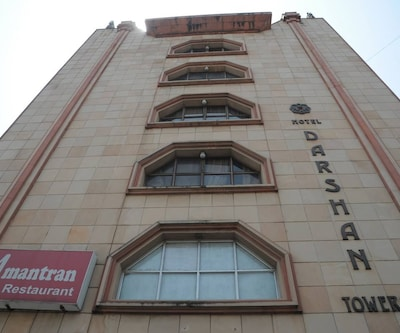 Hotel Darshan Towers,Nagpur